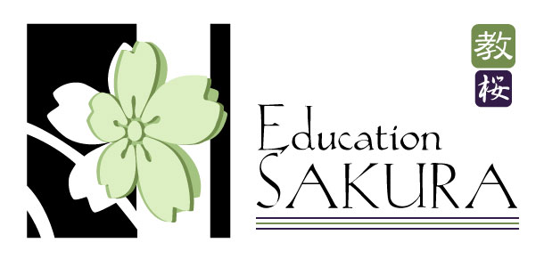 education_sakura